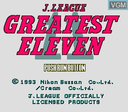 Title screen of the game J. League Greatest Eleven on NEC PC Engine