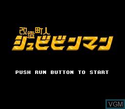 Title screen of the game Kaizou Choujin Shubibinman on NEC PC Engine