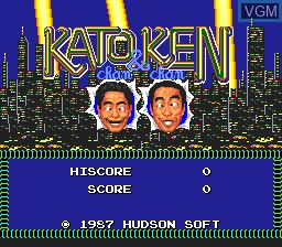 Title screen of the game Kato Chan & Ken Chan on NEC PC Engine