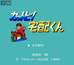 Title screen of the game Kattobi! Takuhaikun on NEC PC Engine