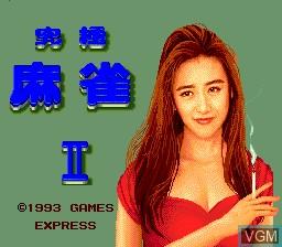 Title screen of the game Kyuukyoku Mahjong Idol Graphic II on NEC PC Engine