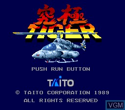 Title screen of the game Kyuukyoku Tiger on NEC PC Engine