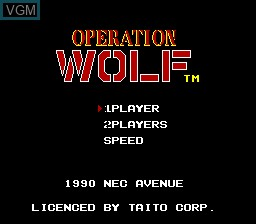 Title screen of the game Operation Wolf on NEC PC Engine