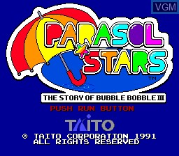 Title screen of the game Parasol Stars - The Story of Bubble Bobble III on NEC PC Engine