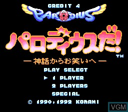 Title screen of the game Parodius Da! - Shinwa kara Owarai he on NEC PC Engine