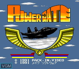 Title screen of the game Power Gate on NEC PC Engine