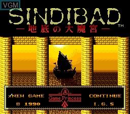 Title screen of the game Sindibad - Chitei no Daimakyuu on NEC PC Engine
