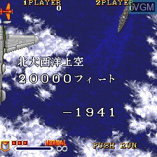 Menu screen of the game 1941 - Counter Attack on NEC PC Engine