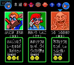 Menu screen of the game Appare Gateball on NEC PC Engine