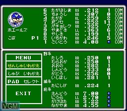 Menu screen of the game Kore ga Pro Yakyuu '89 on NEC PC Engine