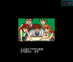 Menu screen of the game Energy on NEC PC Engine