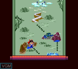 Menu screen of the game Jackie Chan's Action Kung Fu on NEC PC Engine