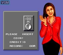 Menu screen of the game Kyuukyoku Mahjong Idol Graphic on NEC PC Engine
