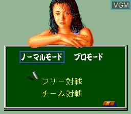 Menu screen of the game Kyuukyoku Mahjong Idol Graphic II on NEC PC Engine