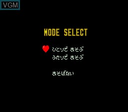 Menu screen of the game PC Genjin 3 Special on NEC PC Engine