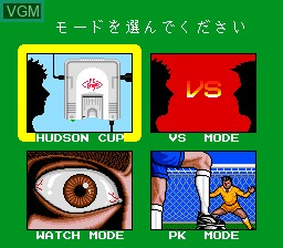 Menu screen of the game Power Eleven on NEC PC Engine