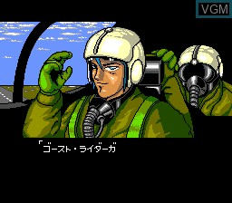 Menu screen of the game Power Gate on NEC PC Engine
