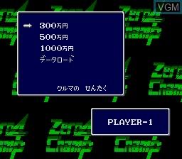 Menu screen of the game Zero 4 Champ on NEC PC Engine