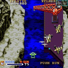 In-game screen of the game 1941 - Counter Attack on NEC PC Engine
