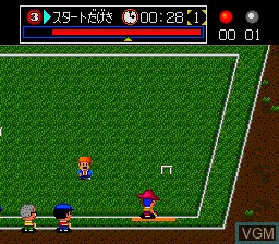 In-game screen of the game Appare Gateball on NEC PC Engine