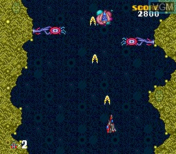 In-game screen of the game Armed Formation F on NEC PC Engine