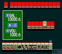 In-game screen of the game Kyuukyoku Mahjong Idol Graphic on NEC PC Engine