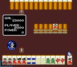 Mahjong Gakuen Mild - Touma Soujirou Toujou