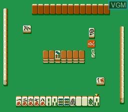 Mahjong Gokuu Special