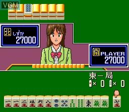 Mahjong Shikaka Retsuden Mahjong Wars
