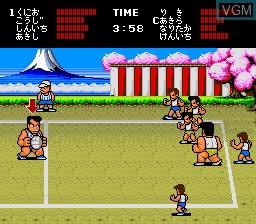 Nekketsu Koukou Dodgeball Bu PC Bangai Hen