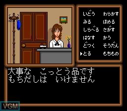 Sadakichi Nanaban Series Hideyoshi no Ougon