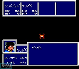 In-game screen of the game Sindibad - Chitei no Daimakyuu on NEC PC Engine