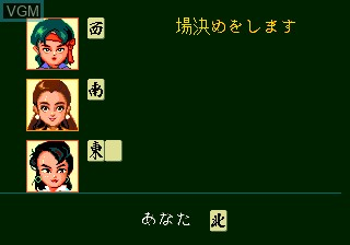 In-game screen of the game Kyuukyoku Mahjong Idol Graphic II on NEC PC Engine