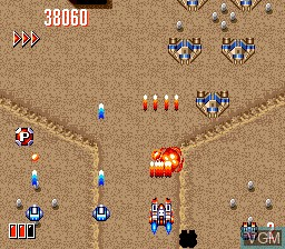 In-game screen of the game Override - Mission Code -Override- on NEC PC Engine