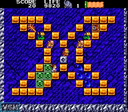 In-game screen of the game Zipang on NEC PC Engine