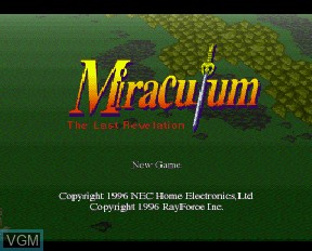 Title screen of the game Miraculum - The Last Revelation on NEC PC-FX