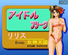 Anime Freak FX Volume 1