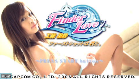 Title screen of the game Finder Love - Kudo Risa - First Shoot wa Kimi to on Sony PSP