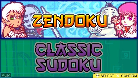 Title screen of the game Zendoku on Sony PSP