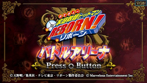 Katekyoo Hitman Reborn Battle Arena For Sony Psp The Video