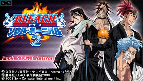 Bleach Soul Carnival 2 For Sony Psp The Video Games Museum