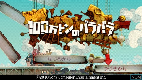 Title screen of the game 100-Man Ton no Barabara on Sony PSP