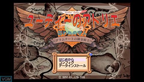 Title screen of the game Judie no Atelier - Gramnad no Renkinjutsushi - Toraware no Moribito on Sony PSP