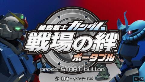 Title screen of the game Kidou Senshi Gundam - Senjou no Kizuna Portable on Sony PSP
