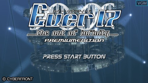 Title screen of the game Ever17 - The Out of Infinity Premium Edition on Sony PSP