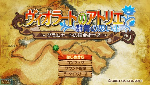 Title screen of the game Viorate no Atelier - Gramnad no Renkinjutsushi 2 - Gunjou no Omoide on Sony PSP