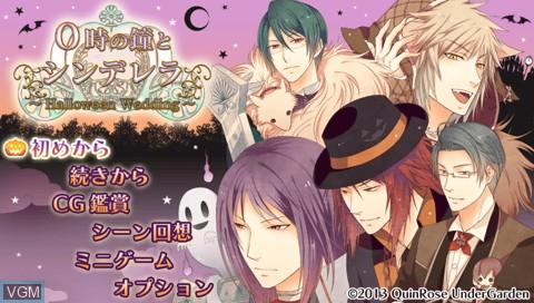 Title screen of the game 0-Ji no Kane to Cinderella - Halloween Wedding on Sony PSP