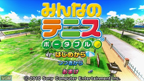 Title screen of the game Minna no Tennis Portable on Sony PSP