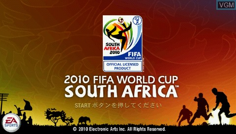 Title screen of the game 2010 FIFA World Cup - Minami Africa Taikai on Sony PSP