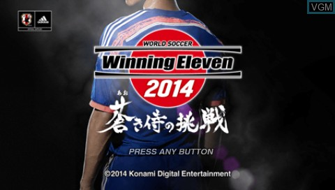 Title screen of the game World Soccer Winning Eleven 2014 - Aoki Samurai no Chousen on Sony PSP